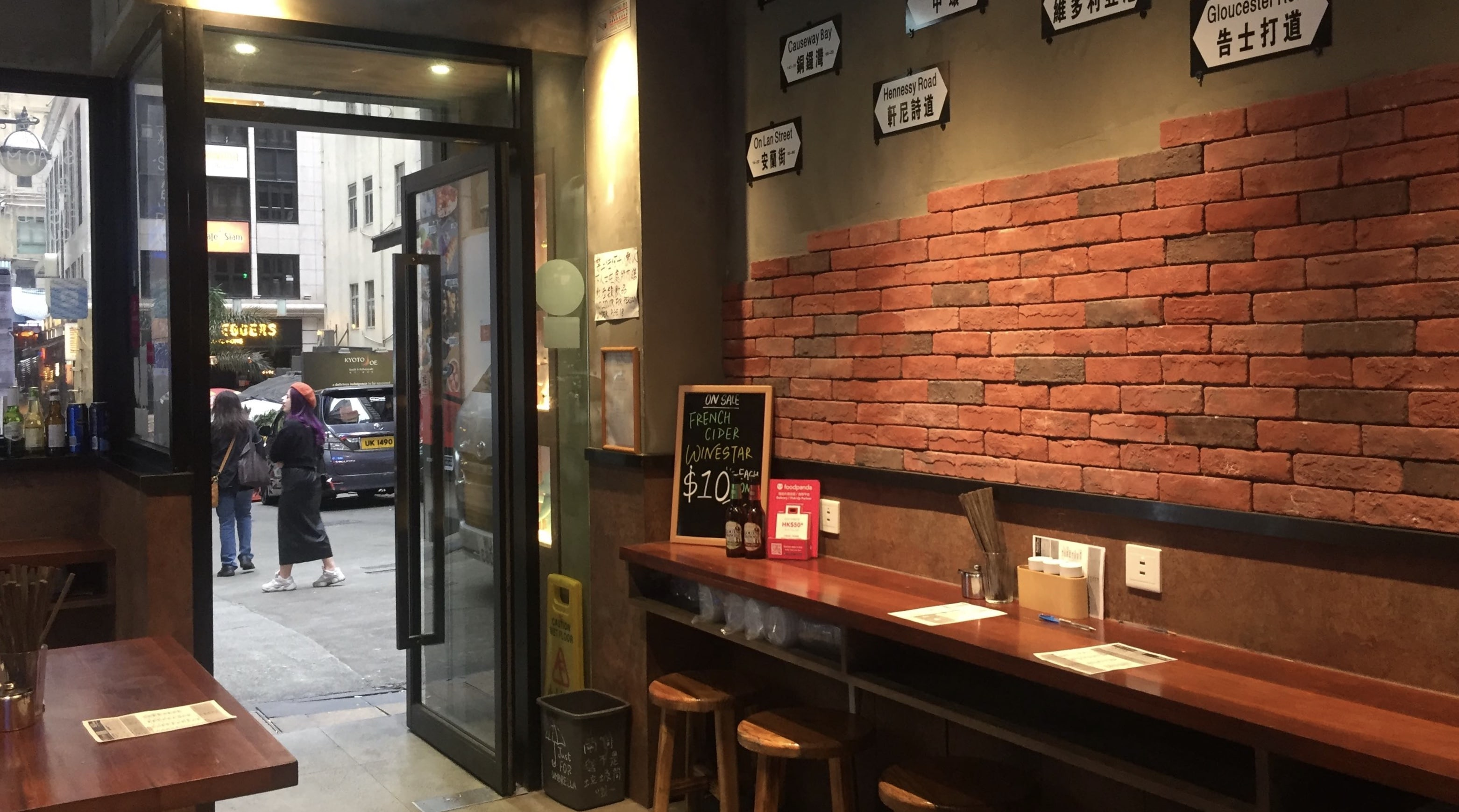 LKF Fitted Restaurant for Sale with Lease in HK