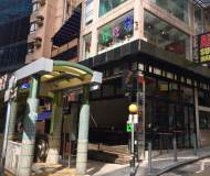 Soho bar for Lease in Central HK