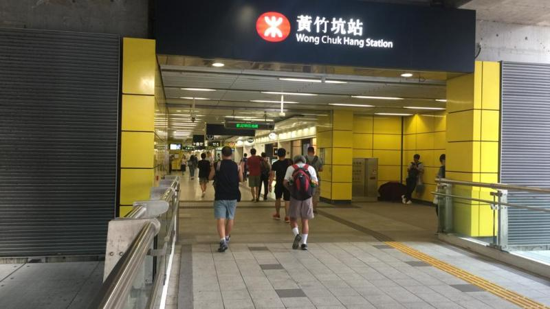HK Central Kitchen for Sale in Wong Chuk Hang