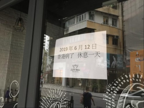 Restauranteurs voluntary closed for operation on Protest date