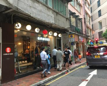 Causeway Bay High-traffic FB Shop for rent HK