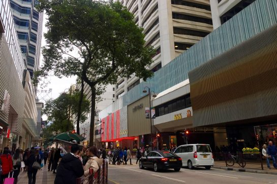 Tsim Sha Tsui is a shopping area situated in Yau Tsim District