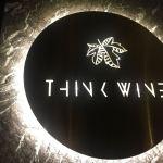 ThinkWine HK - Logo