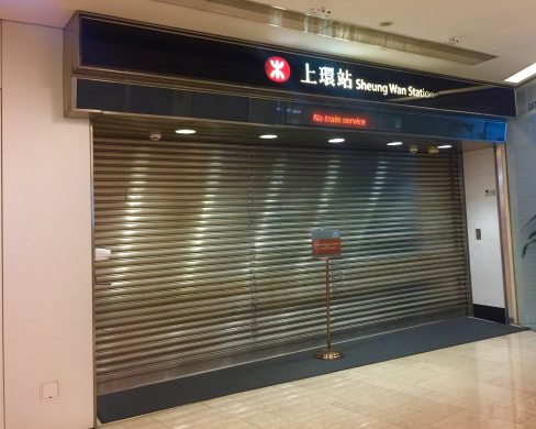 MTR closes early or stops service during the frequent protests in HK