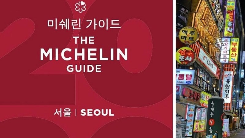 Michelin Star - who is the first Asian chef to denounce Michelin?