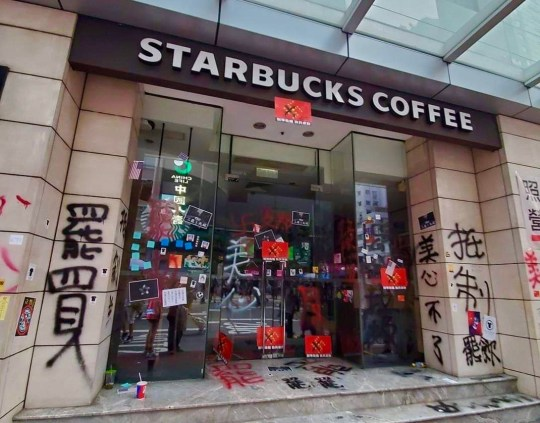 Starbucks by Maxim's Caterers has become a target for damage by HK Protesters