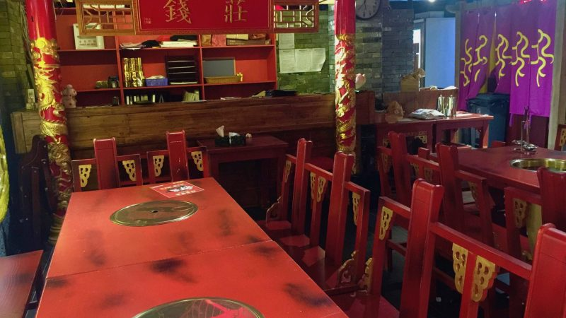 HK Causeway Bay Furnished Hotpot Restaurant for Rent