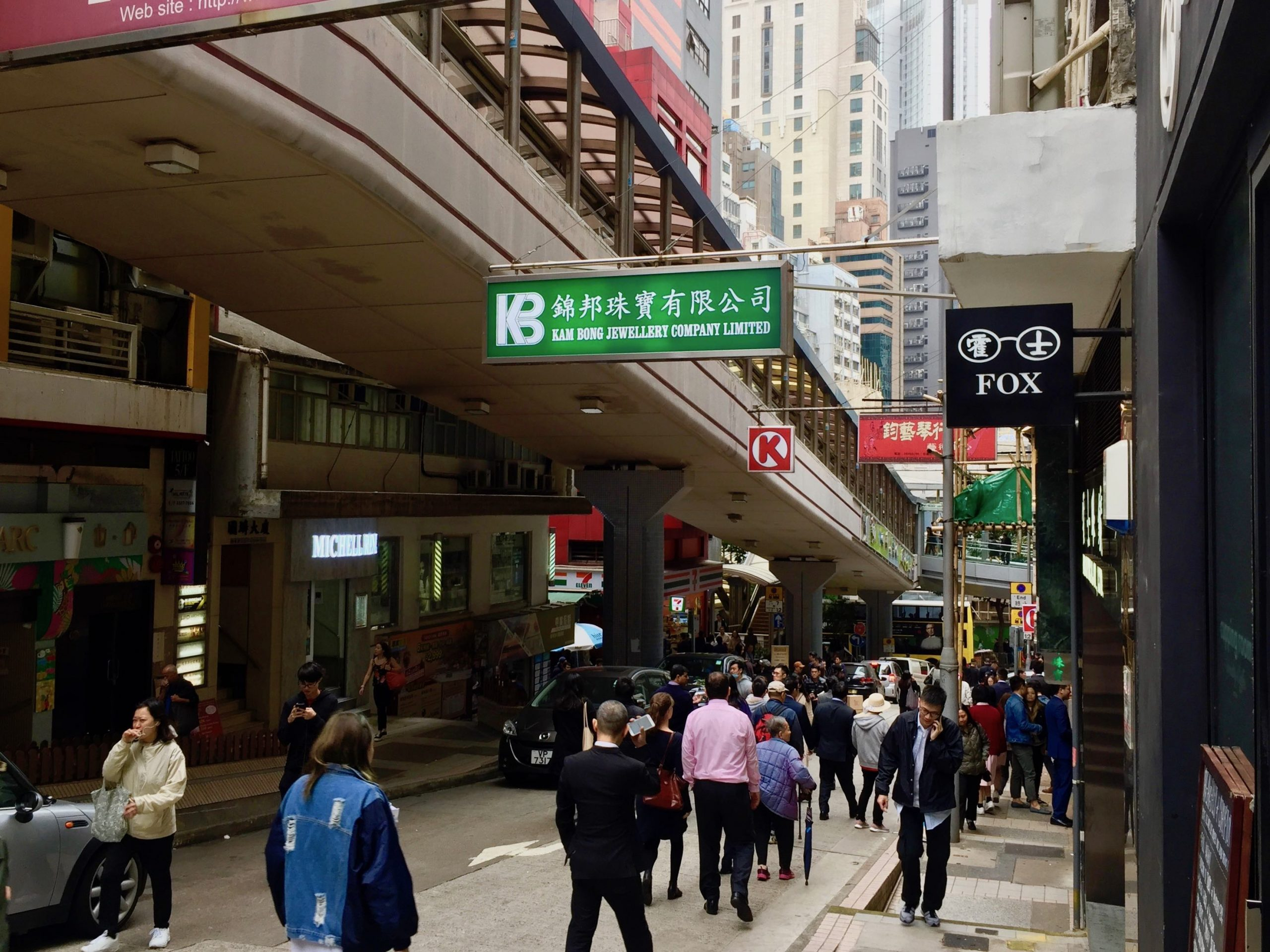 Fitted Tea House for Rent on Cochrane Street in Central HK