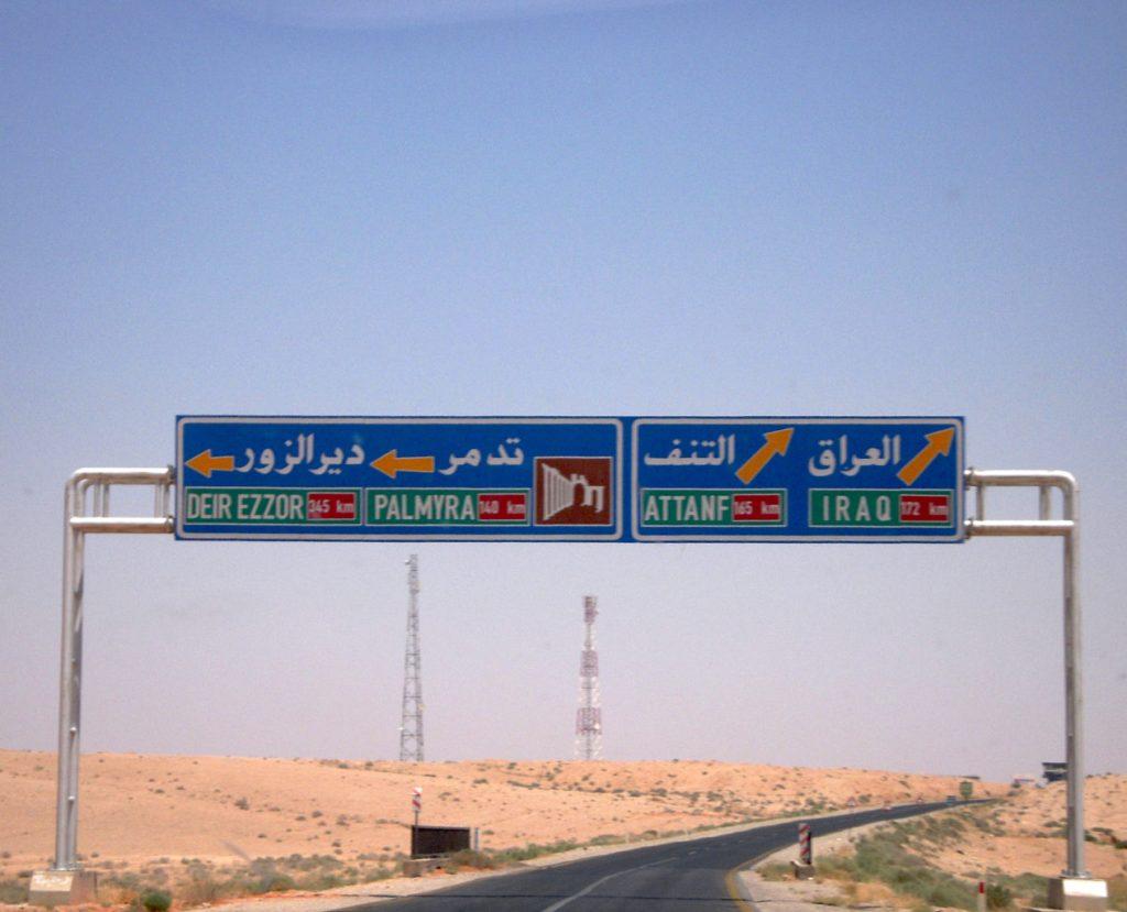 Tournez à droite - Syrie 2010