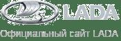 Официальный сайт LADA - Владимир