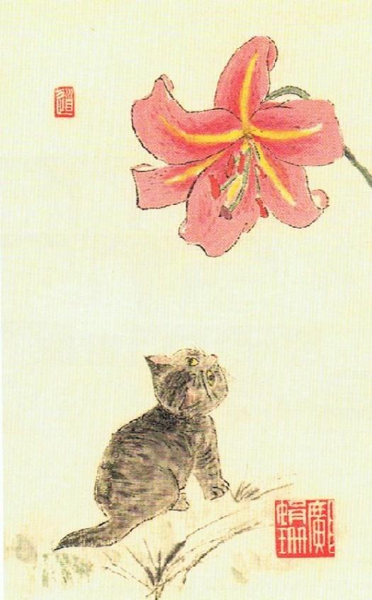 """""""Peinture de Kwong Kuen Shan."""""""
