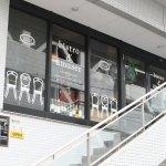 「ビストロ ド アミュゼ」の気軽さとリーズナブルさが売りのランチコース※2014年7月閉店