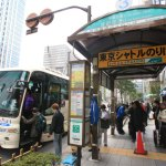 Tokyo station-introduction to cheap fast shuttle from Narita International Airport