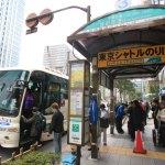 東京站⇔成田國際機場之間的低價高速巴士簡介