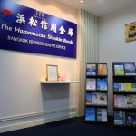 Hamamatsu shinkin Bank Bangkok representative office will help Thailand's overseas business expansion