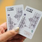 """9From using the """"IPass"""" is available at the Taipei MRT fares 2 percent at attempting to ride!"""