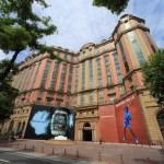 「マンダリンオリエンタル台北」クラシックモダンなラグジュアリーホテルにチェックイン