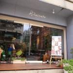 「Rilassato Caffe e Vino」台北で気軽に立ち寄れるオーガニックカフェバー
