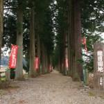 市場鎮在樹林裡點山立山祠癒合獲取一些訪問到寺廟時
