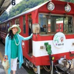 """Journey to unexplored by COG train """"line and the Southern Alps so."""" everywhere in Japan to enjoy!"""
