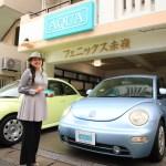 「アクアカーレンタカー」那覇空港送迎!ビートル専門のレンタカーで沖縄旅行!