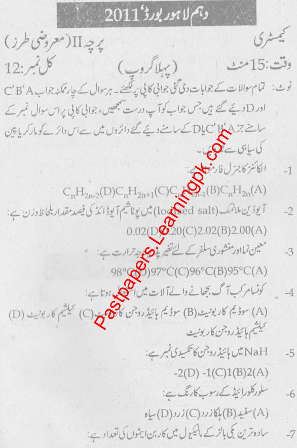 Past Papers Of 9th Class Lahore Board 2012 Chemistry In