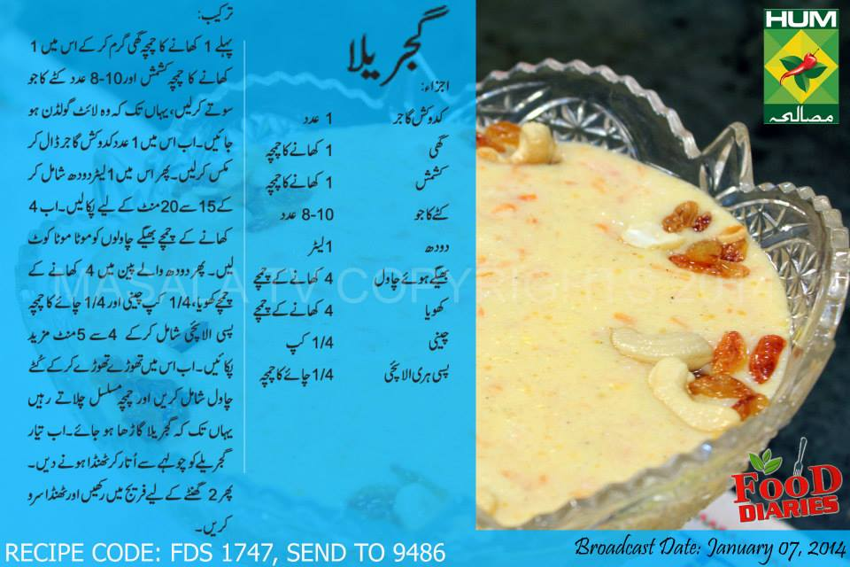 gajrela recipe in urdu diaries recipes masala tv