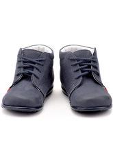 Emel shoes