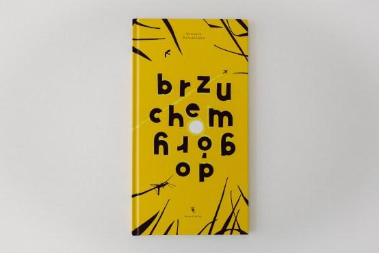 KWiZ_027