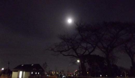 2013/12/17 双子満月の火曜日