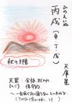 60kanshi-23