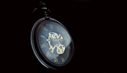 12/7「算命学での2020年時期読みチャレンジ」レポ