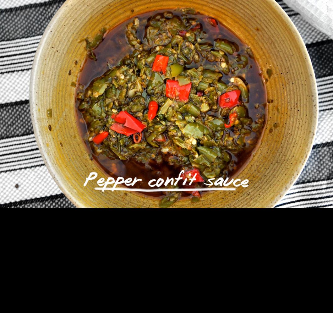 pepper sauce features header