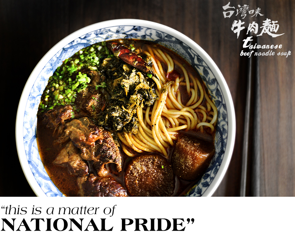 taiwanese-beef-noodle-featured-header-2