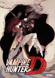 Vampire Hunter D - BDRip[1985][VARIOS] 46