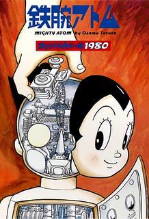 Astro Boy [1980] 52/52 [Latino][MEGA] 37