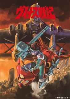 Venus Wars (1989)-BDRip 720-(Jap. Sub. Esp.)(Varios)