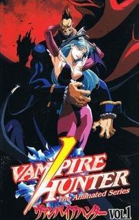 Night Warriors: Darkstalkers' Revenge (DVDRip Jap./Esp. Sub. Esp)(Varios) 17