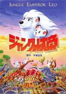 Jungle Emperor Leo (1997) (BDRip 1080p-Jap. Sub. Esp.)(VARIOS)