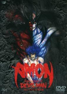 Amon: Apocalypse of Devilman (DVDRip-Japones Sub. Español)(Varios) 34