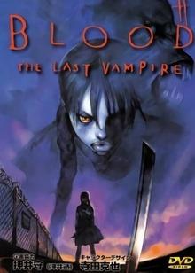 Blood: The Last Vampire - 2000 - BDRIP (Jap. Sub. Español)(1Fichier) 11