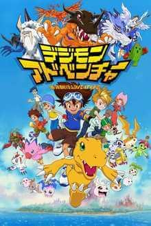 Digimon Adventure - 1999 - Serie TV 54/54 (BDRip Dual Latino)(VARIOS) 51