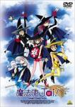Magic User's Club! OVA 6/6 (DVDRIP Jap. Sub. Esp.)(1Fichier)