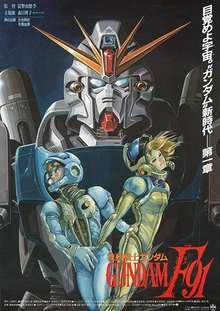 Mobile Suit Gundam F-91- 1991 - (BDRIP-Japones Sub. Español)(Varios) 11