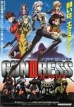 Gundress - 1999 - (DVDRip. Japones Sub. Español)(Varios)