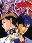 Daimajuu Gekitou: Hagane no Oni - 1987 - (DVDRip Japones Sub. Español)(Varios)