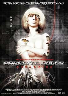Parasite Dolls - OVA - 2003 (DVDRip Latino)(VARIOS) 71