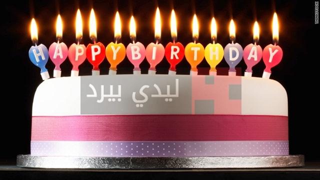 رسائل عيد ميلاد عراقية ليدي بيرد