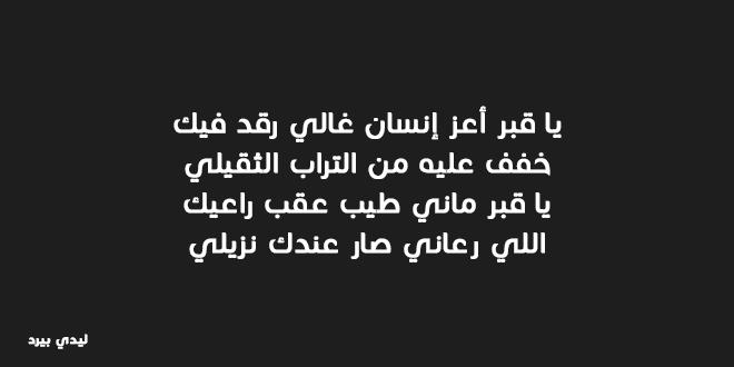 حزين شعر شعبي شعر عن الحب Shaer Blog