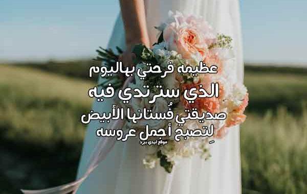 كلمات مكتوبه تهنئة سودانيه  سودانيه للعريس - عبارات عن حنة العريس